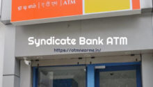 Syndicate Bank Atm location